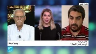 صورة ملتقطة من شاشة فرانس24 لفقرة وجها لوجها بشأن الملف الليبي