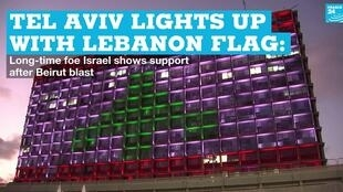 Vignette lebanon israel