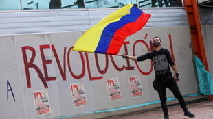P_3_COLOMBIA-PROTESTS