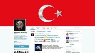 صورة من موقع تويتر، لتغريدة من صفحة اخترقها القراصنة الأتراك