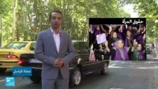 """برنامج """"مجلة المراسل"""" مع علي الباشا."""
