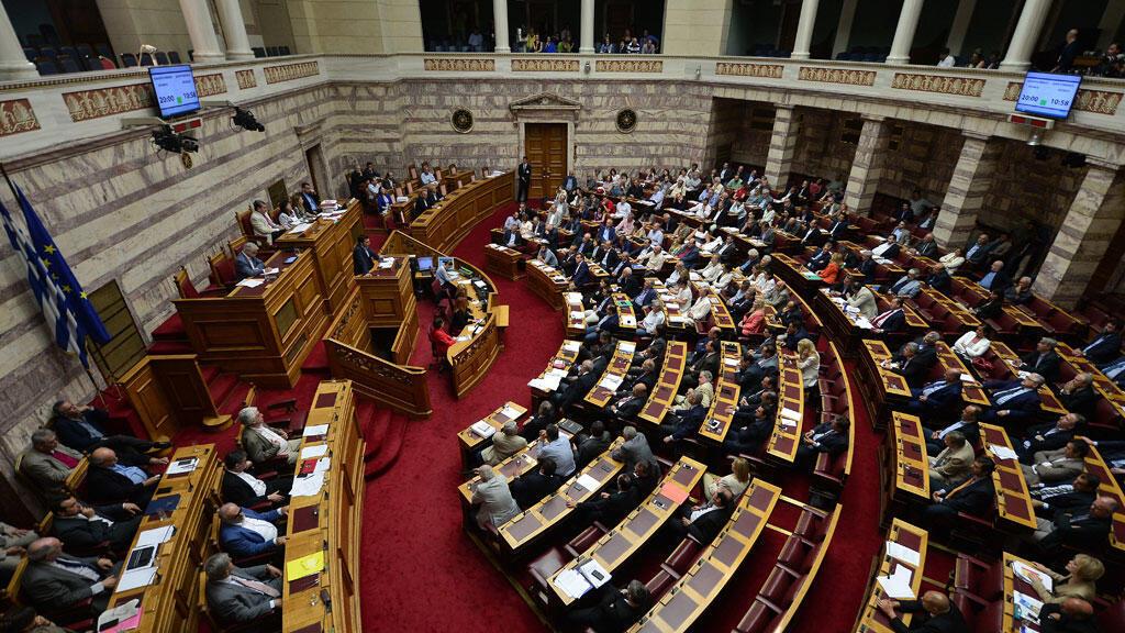 البرلمان اليوناني