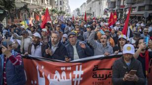 مظاهرة في الدار البيضاء للمطالبة بالديمقراطية والعدالة الاجتماعية