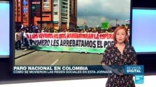 El 'paquetazo' del presidente Duque que movió las redes sociales en Colombia