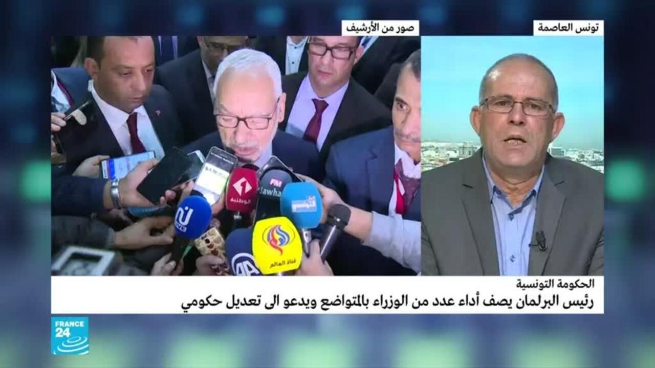 تونس: الغنوشي يصف أداء عدد من الوزراء بالمتواضع ويدعو إلى تعديل حكومي