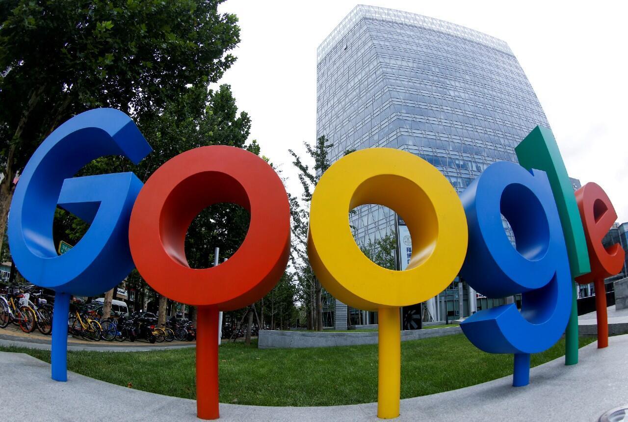 Fachada de una de las oficinas de Google. Archivo.