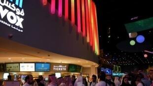 سعوديون أمام أحد قاعات السينما في الرياض، 30 نيسان/ أبريل 2018