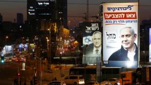 Israel-sortie-des-urnes-m
