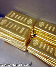 More than 150kg of gold, mainly in solid bars, were found in the diplomatic vehicle.