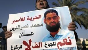 والدة محمد علان خلال مظاهرة تطالب بإطلاق سراحه في بئر السبع في 7 آب/اغسطس 2015