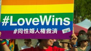 Pancarte en anglais et japonais utilisée lors de la Gay Pride à Tokyo en mai 2016.