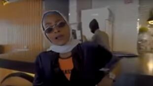 مغنية الراب السعودية