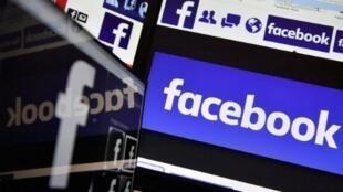 يأتي قرار فيس بوك الحد من إعلانات الشركات ووسائل الإعلام على صفحات مشتركيها بعد أشهر من الجدل حول هذا الموقع الاجتماعي الذي سيخسر بذلك من عائدات الدعايات على المدى القصير لكنه سيصب في صالحها على المدى البعيد.