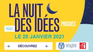 La nuit des idées au Collège de France