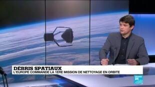 2020-12-01 17:09 L'agence spatiale européenne commande la 1ère mission de nettoyage en orbite