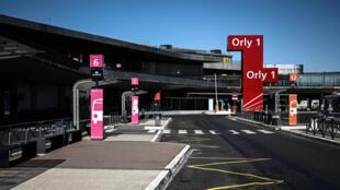 مدخل مطار أورلي