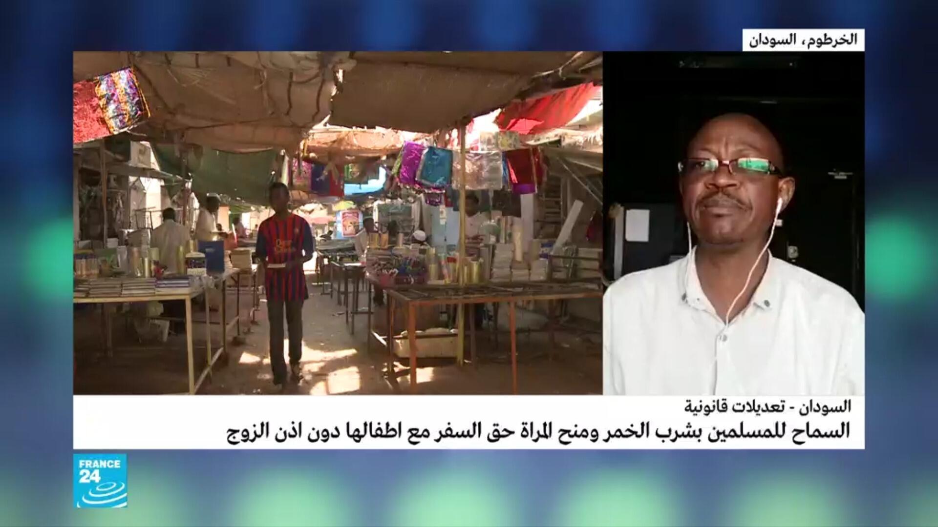 صورة ملتقطة من مداخلة الكاتب الصحافي السودانيمحمد فزاري