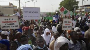 Bamako rally