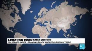 2020-07-20 14:09 Inside Lebanon's currency black market