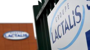 Le logo du groupe Lactalis à Laval.