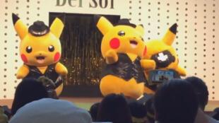 Ce Pikachu n'arrive pas à suivre le rythme.