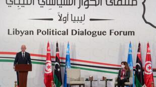 Libya-Forum
