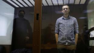 Navalny juicio