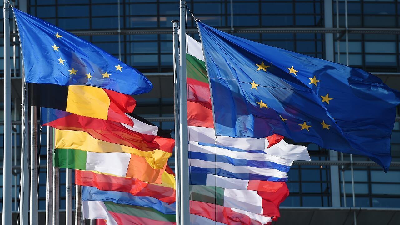 أعلام دول الاتحاد الأوروبي أمام البرلمان الأوروبي، ستراسبورغ ،في 2 يوليو/تموز  2019