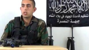 Le déserteur Atef Saadeddine