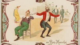 Anonyme, Gugusse et Chocolat, chromo à système réalisé pour le Bon Marché, 1911