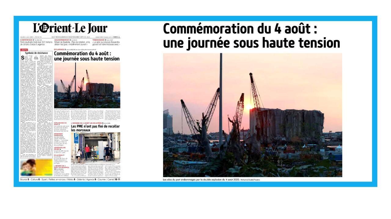 Commémoration de l'explosion du port de Beyrouth, au Liban
