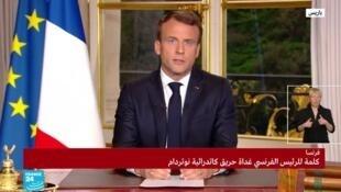 ماكرون خلال خطابه للفرنسيين في 16 أبريل/نيسان 2019.