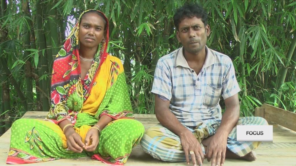 service de rencontres bangladais