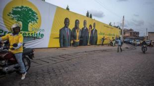 Une bannière électorale géante montrant des membres du parti de l'Union progressiste (UP) orne le bord d'une route à Cotonou, le 16 avril 2019.