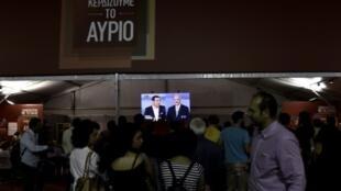 مناظرة تلفزيونية بين تسيبراس وميماراكيس في 14 أيلول/سبتمبر 2015