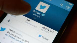 Twitter était de nouveau accessible dans la soirée du lundi 6 avril 2015 en Turquie.