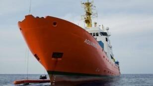 سفينة أكواريوس