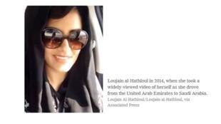 Extrait de la tribune d'Alia al-Hathloul publiée dans le New York Times, le 13 janvier 2019.