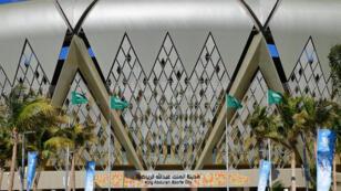 وزراء مجموعة العشرين يجتمعون في الرياض