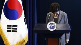 La présidente sud-coréenne, Park Geun-hye, à la Maison Bleue, le 29 novembre 2016.