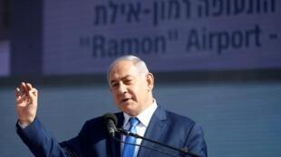 رئيس الوزراء الإسرائيلي بنيامين نتانياهو خلال افتتاحه لمطار رامون بمدينة إيلات - 21 يناير/كانون الثاني 2019