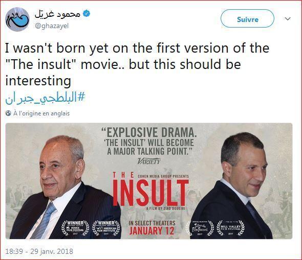"""Détournement de l'affiche de """"L'insulte"""" avec les portraits de Nabih Berry (g) et de Gebran Bassil (d)."""
