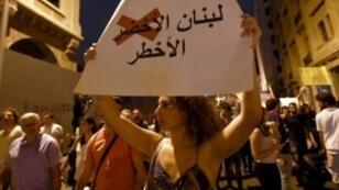 تظاهرة في بيروت في 29 آب/أغسطس 2018 ضد إقامة محارق نفايات.