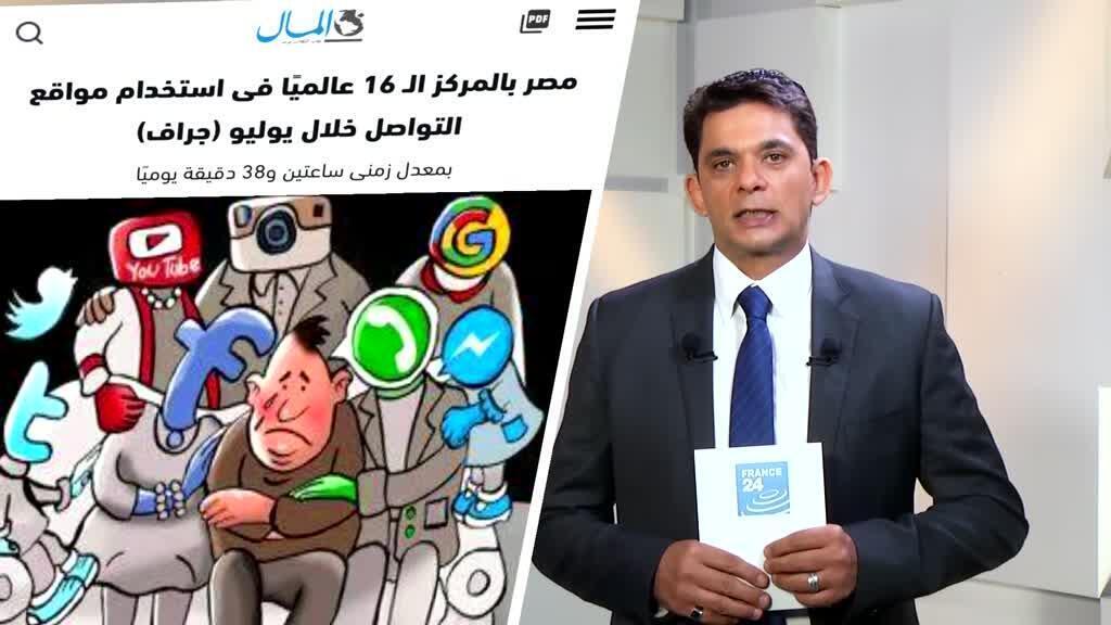 2021-10-09 16:15 هََوا مصر الجزء الأول
