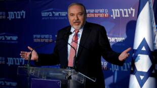 Avigdor Lieberman lors d'une conférence de presse en Israël, le 20 novembre 2019.