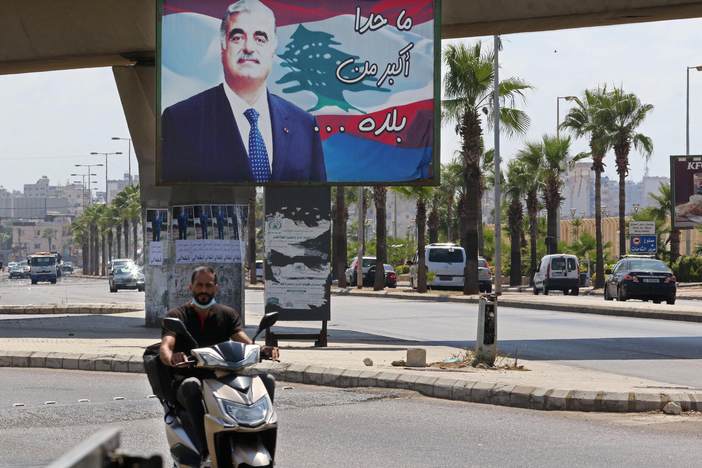en-Hariri-billboard