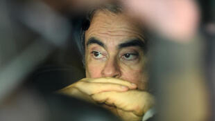 carlos ghosn archive