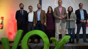 Conférence de presse des représentants du parti Vox, le 3 décembre 2018 à Séville.