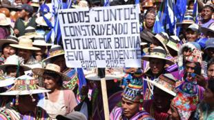 Los indígenas, un bastión electoral de Evo Morales acuden divididos al próximo proceso comicial