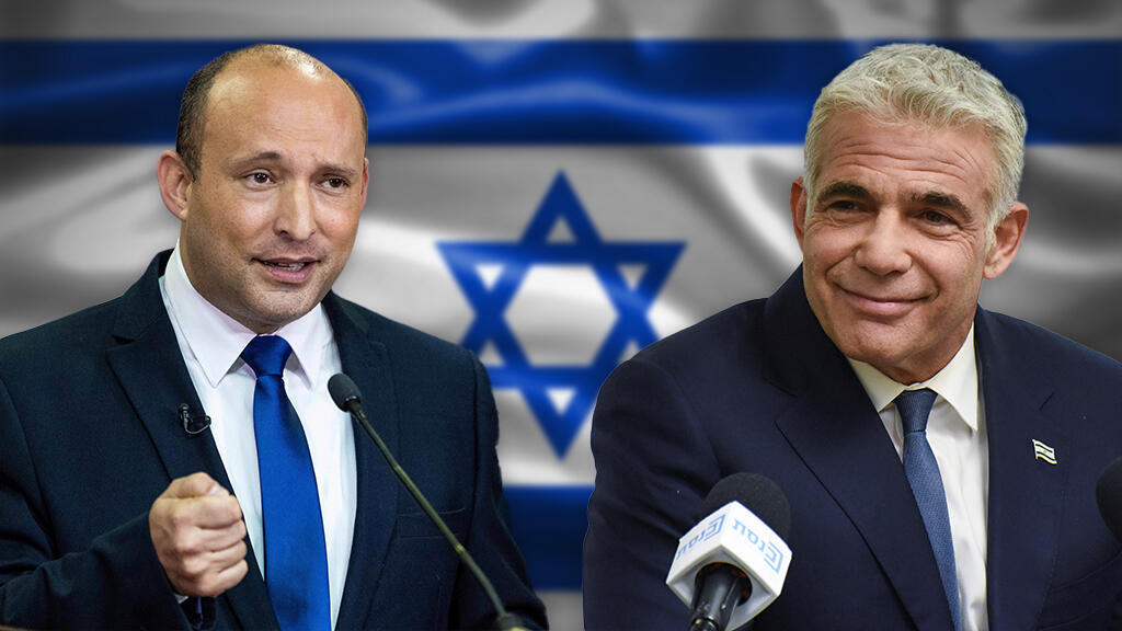 WEB 02JUN ISRAEL PORTADA OPCION 2